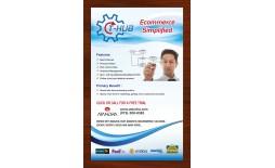 http://www.smartinfosys.net/3288-product_listing/yts118.jpg