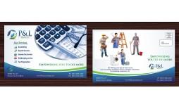 https://www.smartinfosys.net/1648-product_listing/ypc219.jpg