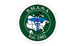 https://www.smartinfosys.net/50455-product_listing/bmana.jpg