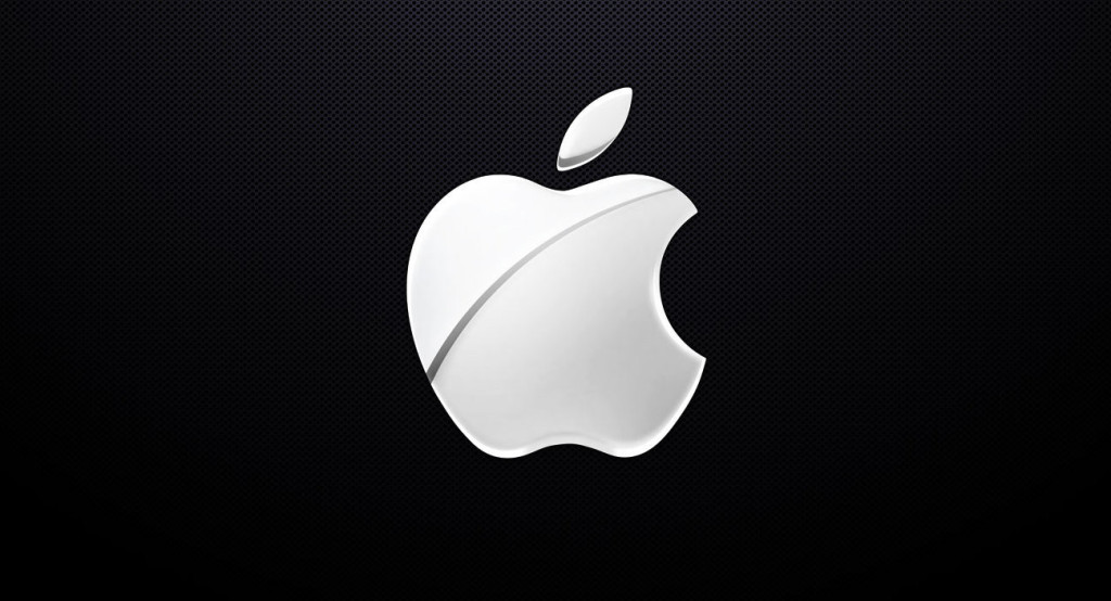 Apple's simple distinguishable logo